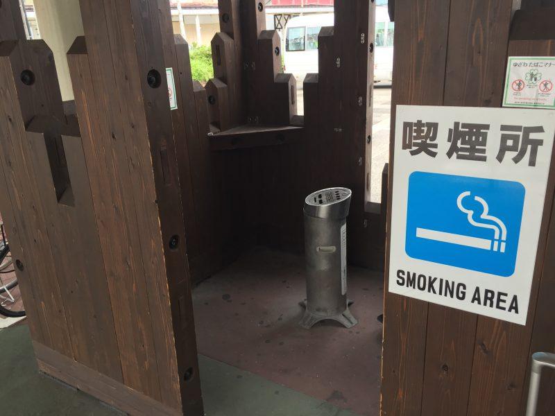 越後湯沢 喫煙所