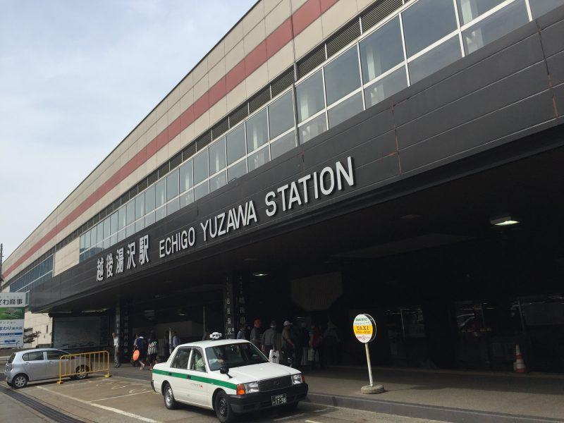越後湯沢駅 西口