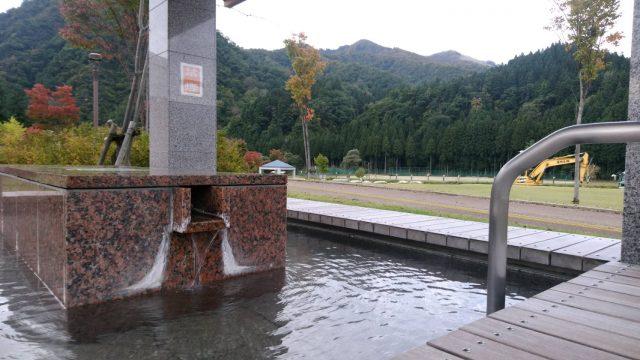 湯沢中央公園足湯