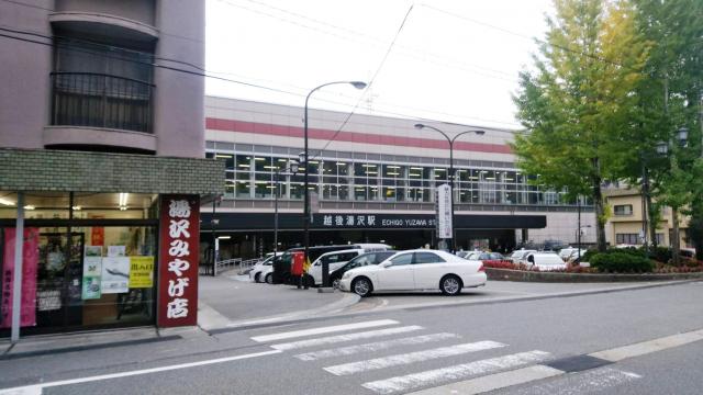 越後湯沢駅西口