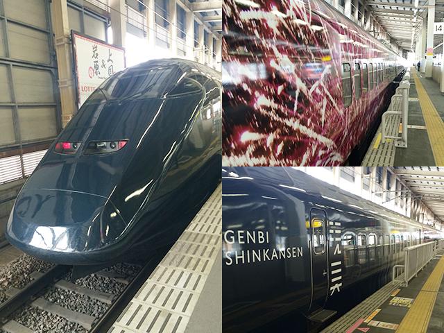 現美新幹線 外観