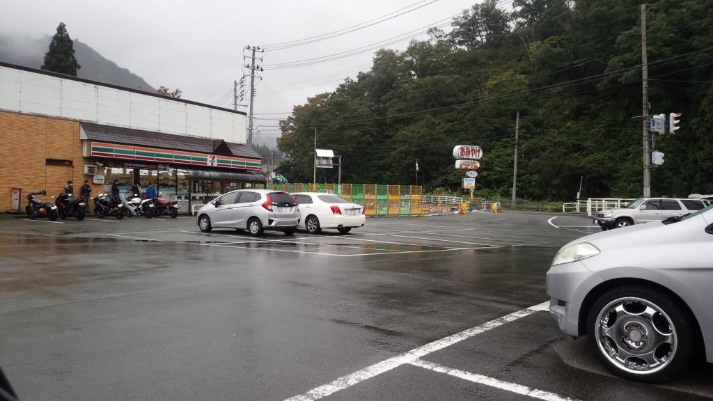 セブンイレブン中越湯沢神立店