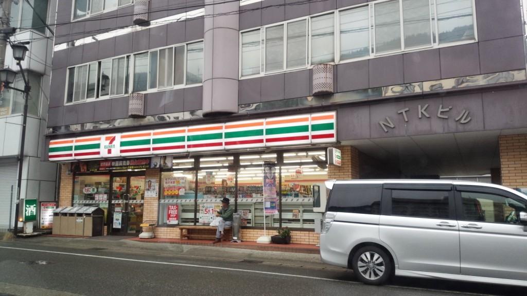 セブンイレブン越後湯沢西口店