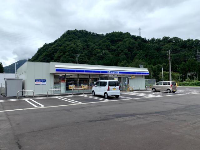 ローソン 湯沢岩原店