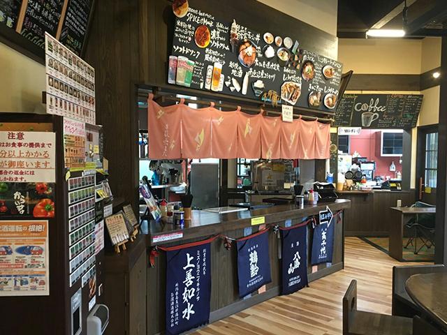 道の駅みつまた カフェ