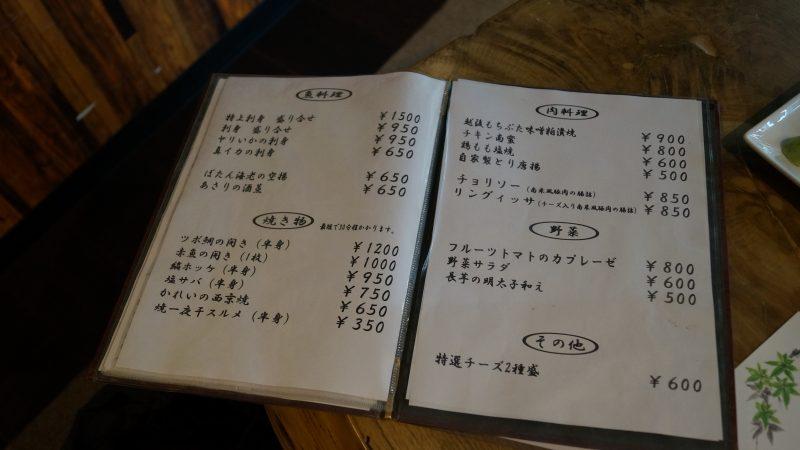 DSC05863