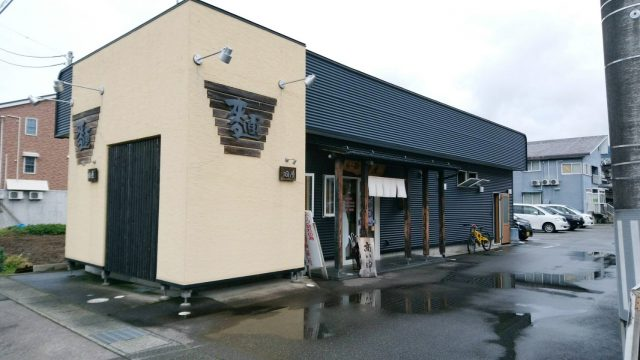 南魚沼市のラーメン羽屋
