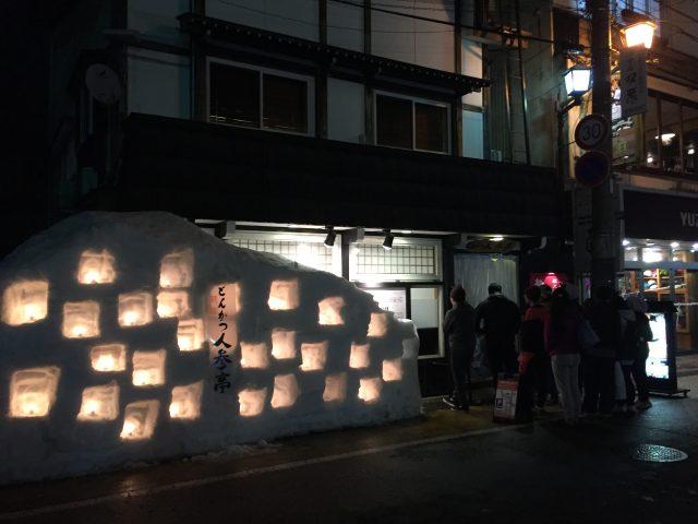 2017年の越後湯沢温泉雪まつり