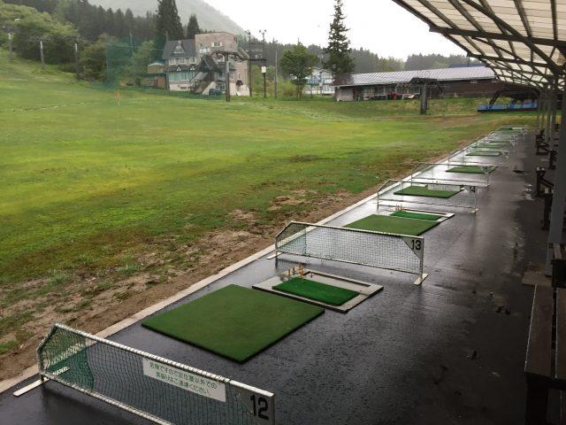 湯沢中里ゴルフ練習場