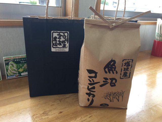 南魚沼市・塩沢 うおぬま倉友農園 販売用のお米