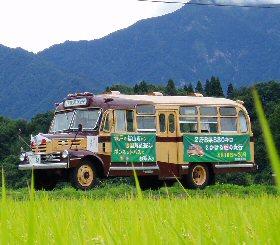 越後湯沢 ボンネットバス